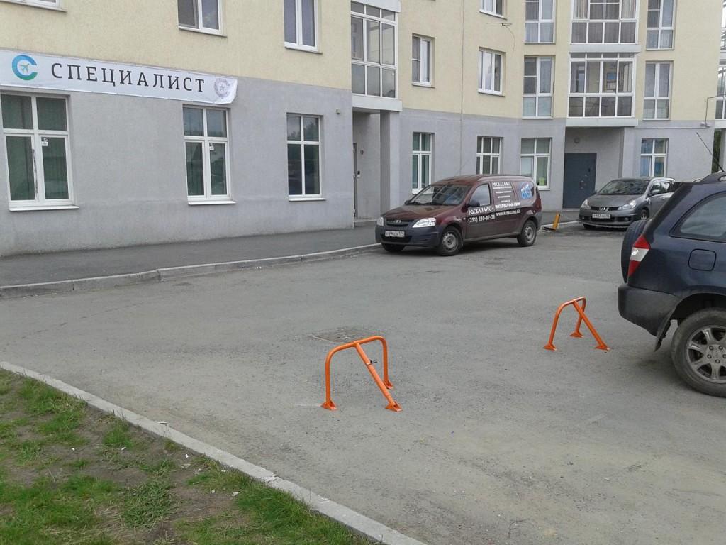 rosbalans_barier