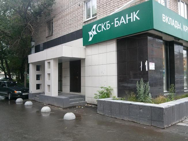 skb_bank_ustanovka_sfer